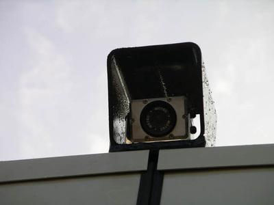 Rückfahrkamera